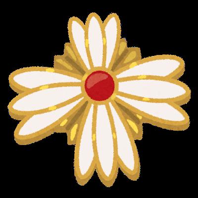 job_kenji_badge