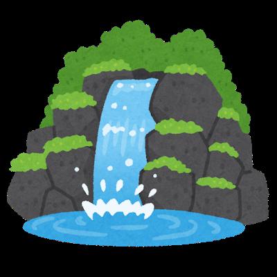 【戦慄】男性2人が死亡した滝つぼ、恐ろしい事実が判明・・・・・・(画像あり)のサムネイル画像
