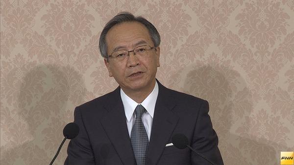 【速報】宮内庁長官、眞子さまと小室圭さんの件について発表!!!!!のサムネイル画像