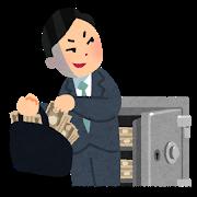 【悲報】男子高校生、現金1760万円をカツアゲされてしまう・・・・・のサムネイル画像