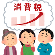 【麻生財務相】消費増税による影響がコレwwwwwのサムネイル画像