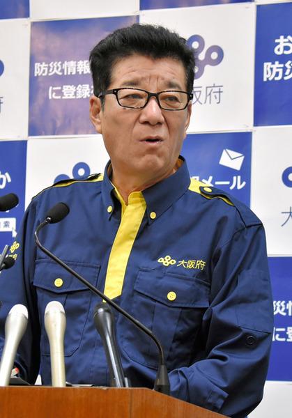 【速報】台風24号をうけ、大阪府知事が緊急会見へ!!!!!!!!のサムネイル画像