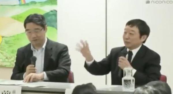 【動画】安倍首相、東大卒の2人に学歴を バ カ に さ れ る ・・・・・のサムネイル画像