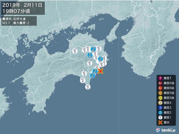 【専門家も警鐘】南海トラフ巨大地震、「前兆」続々発生へ・・・・・のサムネイル画像
