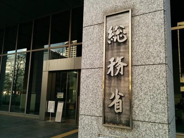 【人口調査】日本人の「減った数」と外国人の「増えた数」が判明wwwwwwwwwwwwwのサムネイル画像