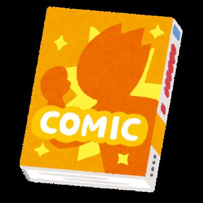 【原作者逮捕】「ジャンプ」が漫画「アクタージュ」について衝撃発表!!!!!!!のサムネイル画像
