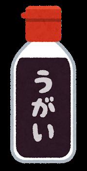 【衝撃】松本人志さん、吉村知事の「うがい薬」発言について言及wwwwwwwwwww
