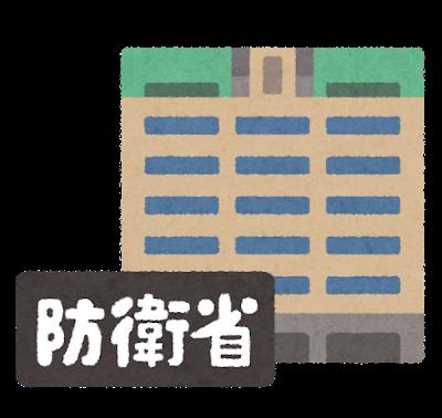 【速報】 河 野 防 衛 相、 重 大 発 表 ! ! ! ! !のサムネイル画像