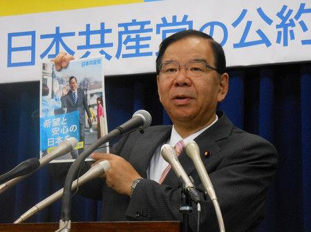 【速報】日本共産党の参院選公約wwwwwwwwwwwwwwwwwwwwのサムネイル画像