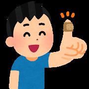 """【速報】山梨・女児捜索で行方不明になっていた """"ボランティア男性""""、発見される!!!!!のサムネイル画像"""