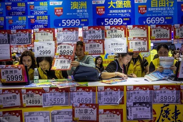 【ヒエッ…】中国共産党の国民管理システムが怖すぎるwwwwwwwwwwwwwwwwwwwwwwwwのサムネイル画像