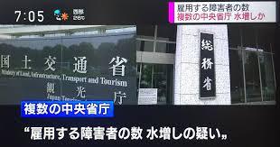 """【ファーw】中央省庁が雇用した""""障害者""""の仕事内容wwwwwwwwwwwwwwwwのサムネイル画像"""