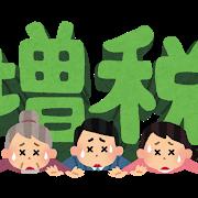 【唖然】朝日新聞「日本人は欧米諸国に比べて・・・・・」のサムネイル画像