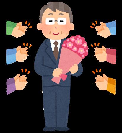 【絶望】竹中平蔵「現代人は90歳まで働くことになる!!!」→ その理由がwwwww のサムネイル画像
