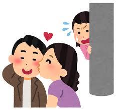 【速報】「離婚慰謝料」不倫相手に請求できるか?→最高裁が初判断へ!!!!!のサムネイル画像