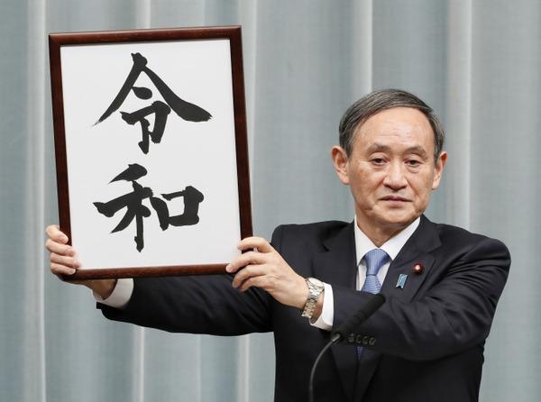 """【ファッ!?】日本で""""軍国主義""""が復活!!!← 韓国パニックにwwwwwwwwwwwwwwwwwwwwwのサムネイル画像"""