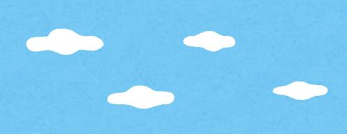 """【えぇ…】宮城県上空の「白い物体」、ついに""""結論""""が出るwwwwwのサムネイル画像"""