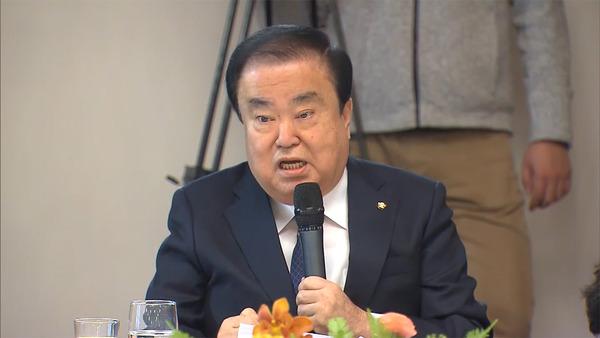 【悲報】韓国国会議長、謝罪も撤回もしないwwwwwwwwwwwwwwwwwwwのサムネイル画像