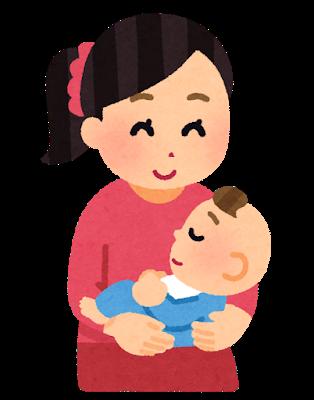 """【香川2女児放置死】26歳母親、とんでもない""""証言""""が出てくる・・・・・・のサムネイル画像"""