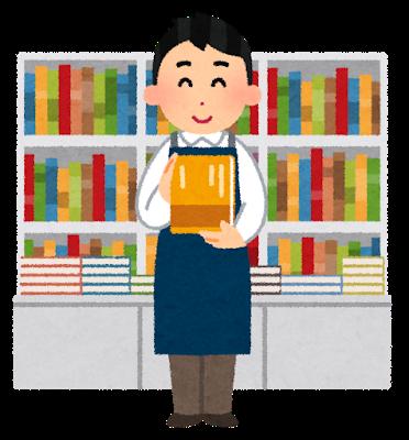 【速報】ジュンク堂書店、次々に閉店へ!!!!!のサムネイル画像