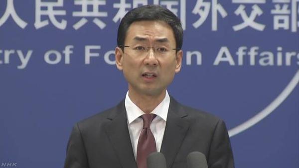 【!?】トランプ政権「中国はウイグル族を不当拘束している!!!」→ 中国の反応がこちらwwwwwwwwwwwwwwwのサムネイル画像