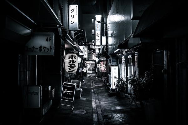【大阪】リモコンで殴られた元力士が死亡 元プロボクサーを現行犯逮捕 のサムネイル画像
