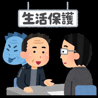 【速報】れいわ山本太郎さん、無事炎上する!!!→ その理由がwwwwwのサムネイル画像