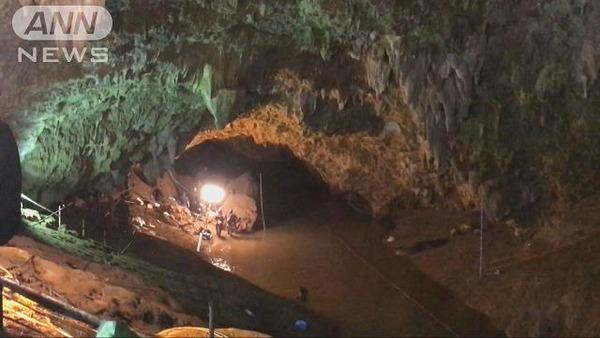 【タイ洞窟】やっぱりどう考えても救助は難しい模様 → その絶望的な理由が・・・・・のサムネイル画像