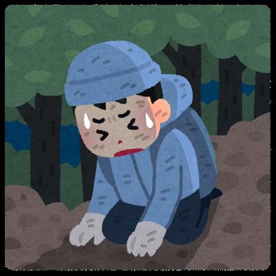 【衝撃】槍ヶ岳で登山の男女7人、落石で大変な事態に…!!!!!!!!のサムネイル画像
