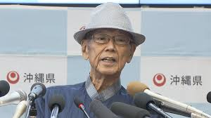 【衝撃】沖縄の翁長雄志氏、死去 → 中国で報道された結果・・・!!!!!!のサムネイル画像