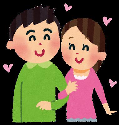 【衝撃】カトパン、交際宣言!!!→お相手がwwwww のサムネイル画像