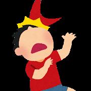 """【衝撃】国民・玉木代表、とんでもない """"ブーメラン"""" をプレゼントされるwwwwwのサムネイル画像"""