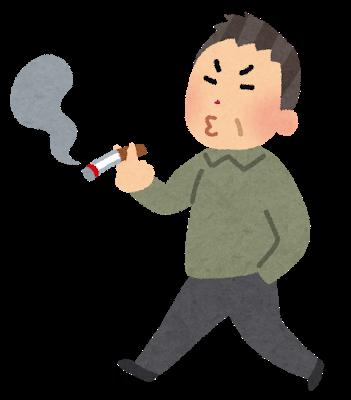 【狂気】歩きたばこを注意された会社員、とんでもない行動に出る・・・!!!!!!!のサムネイル画像
