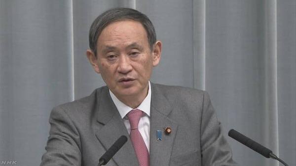 【徴用工訴訟】日本政府、韓国に「協議」要請へ!!!!!のサムネイル画像