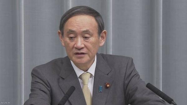 【悲報】東京新聞「記者は国民の代表だ!」官邸「は?」→その結果wwwwwwwwwwwwwwwwwww のサムネイル画像