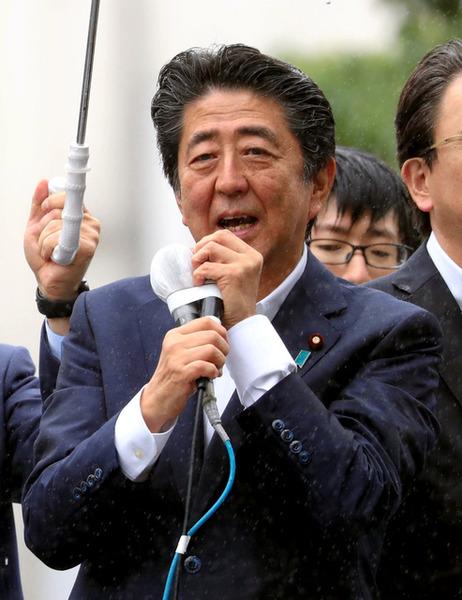 【ワロタw】枝野氏に怒られた安倍首相、さらに煽ってしまうwwwwwwwwwwwwwwwwwwwwwwwwのサムネイル画像