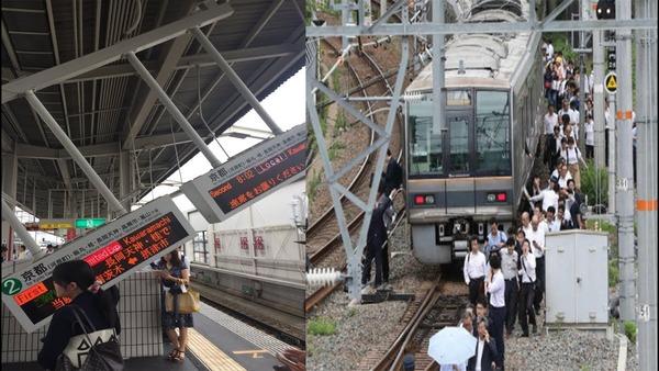 【大阪地震】今までの地震の「法則」に当てはめてみた結果・・・のサムネイル画像