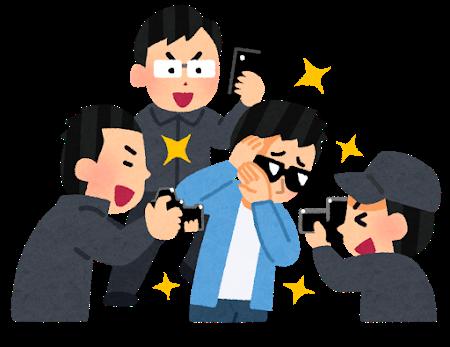 【悲報】菅田将暉さん、貧乏人の若者を煽ってしまうwwwwwのサムネイル画像