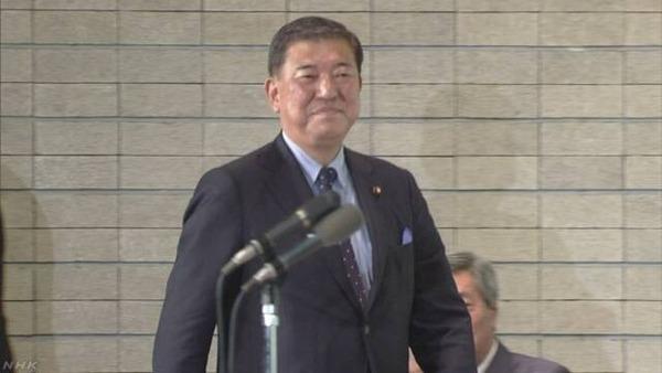 【総裁選】NHK「石破氏、党員票で善戦!!!」→ その内容がwwwwwwwwwwwwwwwwのサムネイル画像