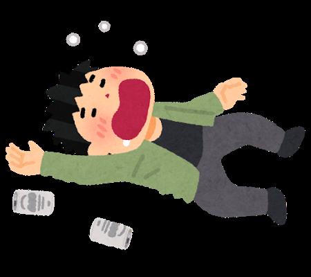 """【朗報】渋谷「路上飲み」、徹底した対策で""""撲滅""""に成功(※画像)wwwwwwwwwwwwwwwwwwのサムネイル画像"""