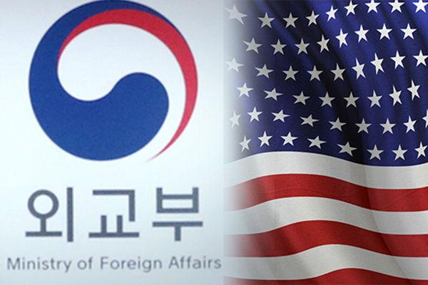 【輸出規制】韓国政府、外交・通商当局者をアメリカに派遣へwwwwwwwwwwwwwwwwwwwwwwwのサムネイル画像