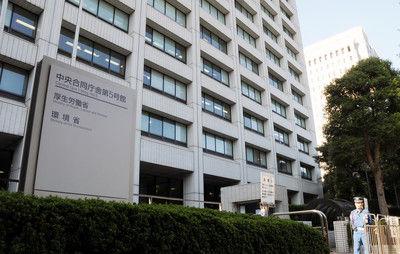 【悲報】日本政府、データ改変ソフトで統計データを改竄してたwwwwwwwwwwwwwwwwwwwwwwのサムネイル画像