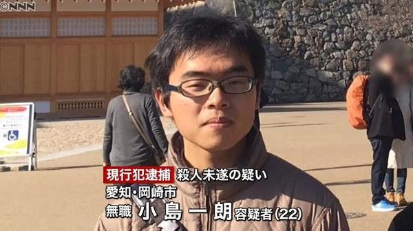 【画像】小島一朗容疑者の部屋の押し入れの中身が公開される・・・のサムネイル画像