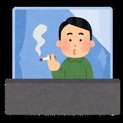 【速報】喫煙者さん、さらに生きづらくなるwwwwwのサムネイル画像