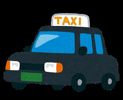 【衝撃】 タクシー会社が全運転手を解雇・・・!!!!!