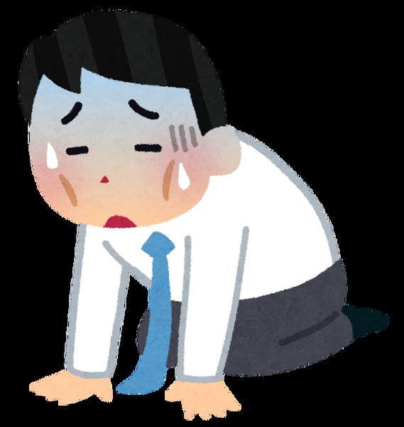 """【速報】移民労働者「日本で """"搾取"""" された!!!」→ その内容が・・・・・"""