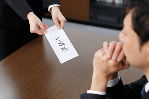 【悲報】日本人さん、「仕事辞めます」と言えなくなった結果wwwwwwwwwwwwwwwwwwwwwwwのサムネイル画像