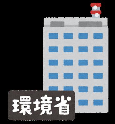 【速報】小泉環境相、セクシーな重大発表!!!!!!!!!のサムネイル画像