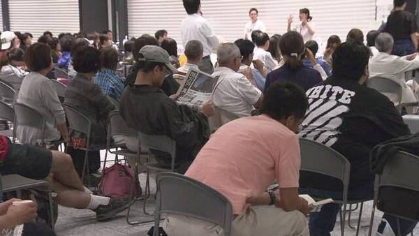 【北海道地震】旅行者500人、避難所で一夜を過ごす → 外国人からの苦情がコチラ・・・・・のサムネイル画像