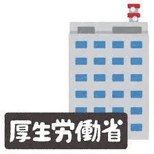 【速報】厚生労働省、分裂へwwwwwwwwwwwwwwwwwwwwwwwwのサムネイル画像